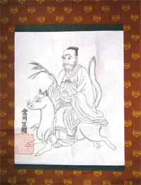 ウカノミタマノカミ(宇迦之御魂神) 画像